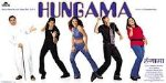 Hungama Full Movie