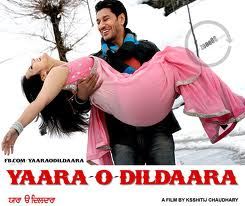 Yaara O Dildaara Full Movie